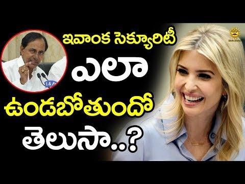 షరతులతో ఇవాంకా ట్రంప్ సెక్యురిటీ హడావుడి | Ivanka Trump Security During Hyderabad | Media Masters