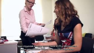 Изучение английского языка в Караганде