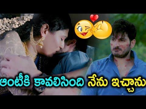 ఆంటీకి  కావలిసింది నేను ఇచ్చాను | Telugu Latest Movie Scenes | Movie Time Cinema