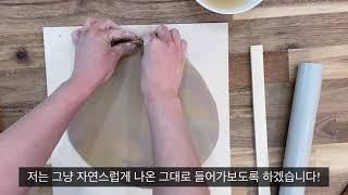 재미있는 색소지 마블 접시만들기 [도자기 공방 오벳_p…