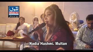 Hara Menu Kee Ho Gaya.  Nadia Hashmi.  Multan.