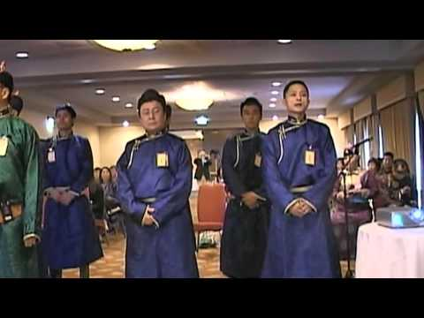 The 26th Annual Chinggis Khan Memorial Ceremony.