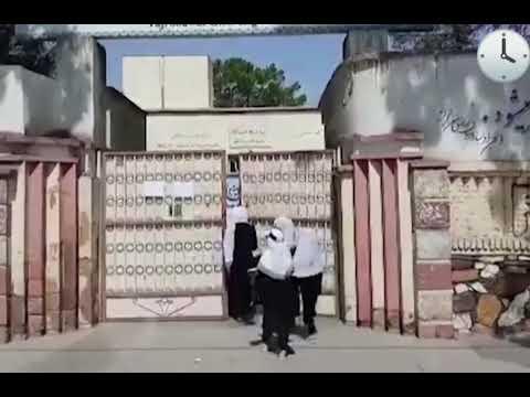 قناة علم الساعة.. عودة الدراسة في أفغانستان بعد تولي أعضاء طالبان الحكم وعودة الحياة لطبيعتها