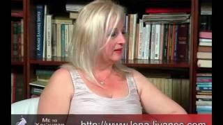 Οι Έψιλον 2012 - Ένα μεγάλο μυστικό (1)