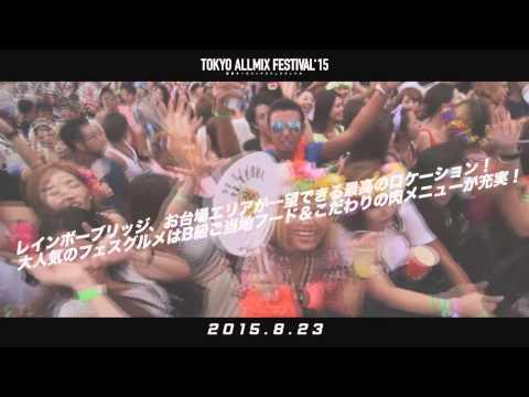 Steerner Video Letter  for  Tokyo Allmix Festival