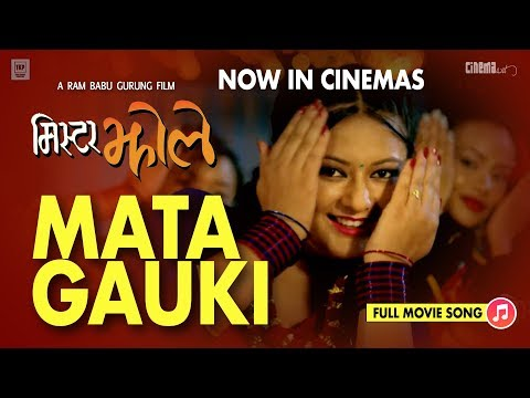 Mr Jholay | New Nepali Movie Song | Mata Gauki | Barsa Raut, Bijaya Baral