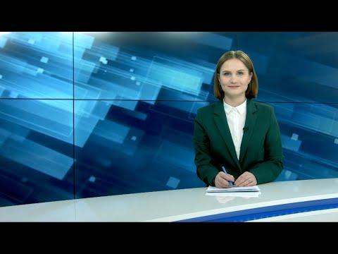 НОВОСТИ КАРЕЛИИ С ТАТЬЯНОЙ КАЛЛИЕВОЙ | 27.03.2020