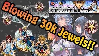 Kingdom Hearts Union Cross ~ Anniversary Kairi Pull!! 30k Jewels!