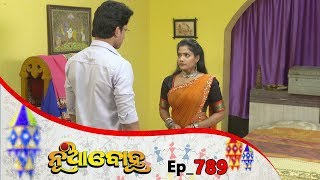Nua Bohu | Full Ep 789 | 25th jan 2020 | Odia Serial - TarangTV