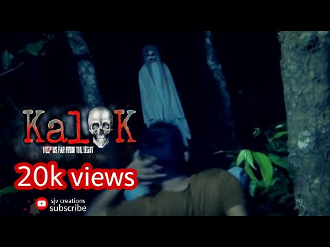 KALOK || konkani horror movie || suspense thriller || SJV creations ||