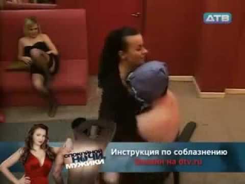 Rus BBG'sinden Erotik Görüntüler