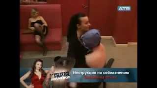 Repeat youtube video Rus BBG'sinden Erotik Görüntüler