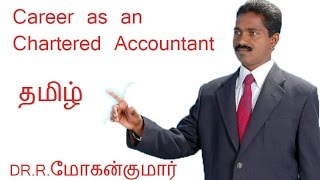 Career as a Chartered Accountant CA