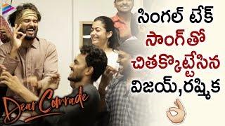 Vijay Deverakonda and Rashmika Dance Dear Comrade Movie Bharat Kamma Telugu FilmNagar
