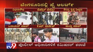 Bengaluru Put On High Alert Over Terror Threat: Bengaluru Police Comm. Takes Officers To Task
