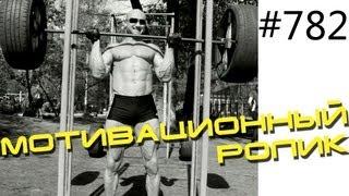 Мотивация и Соревнования - Юрий Спасокукоцкий показывает свои старые фото
