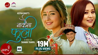 Gambar cover Nakaima Fuli - Astha Raut | Aanchal Sharma | New Nepali Song | Music Video