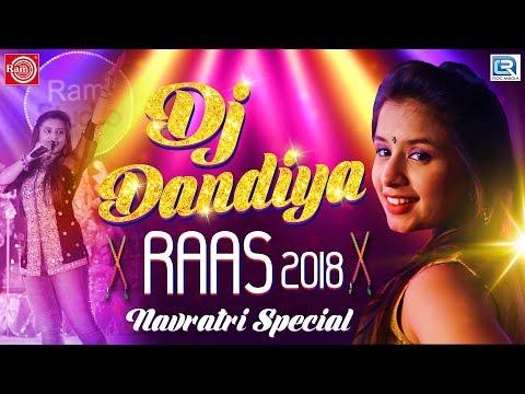 Dj Dandiya Raas 2018 | Aishwarya Majmudar | Navratri Special | Non Stop Garba | RDC Gujarati