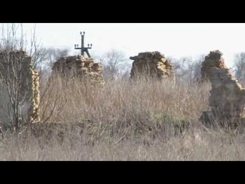 Коп в руинах