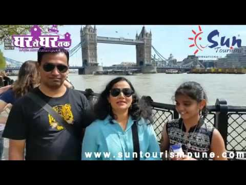 Europe Tour Packages from Pune- Sun Tourism Pune