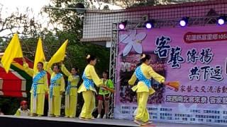 淡水客家協會舞蹈~鐵扇旗舞揚雄風