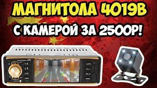 🎼🚘Магнитола 1DIN 4019b с камерой заднего вида и экраном 4.1 дюйма всего за 2500р!