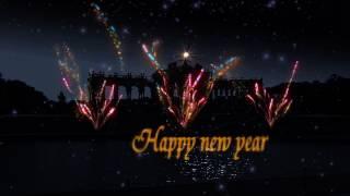 Happy New Year 2017!! [eCard]