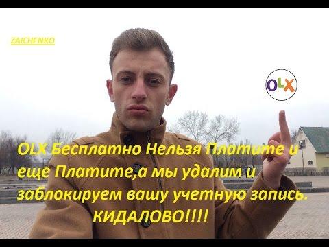 бесплатный сайт в украине для секс знакомств
