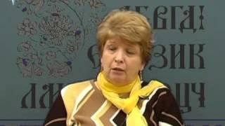 Русский язык (лекция 1)