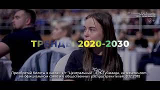 ЯКУТСК 8 декабря Илья Кусакин