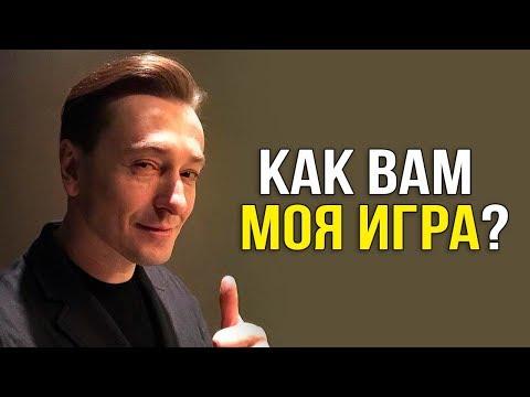 Галкин, Безруков и Собчак присоединились к Соловьеву