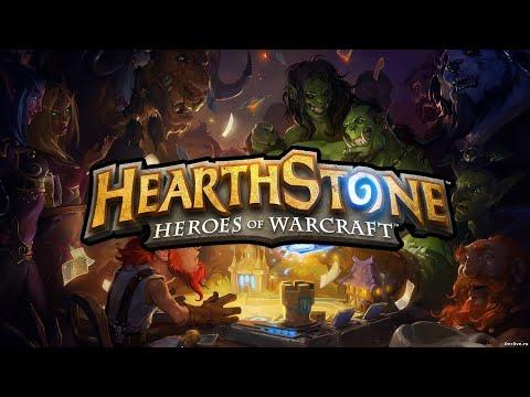 """HearthStone. Прохождение приключения """"Книга героев"""" - Джайна. Архимонд"""