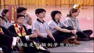 【王禪老祖玄妙真經086】| WXTV唯心電視台
