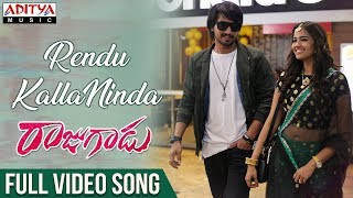 Rendu Kalla Ninda Full Video Song  | Rajugadu Video Songs | Raj Tarun, Amyra Dastur, Pujita ponnada