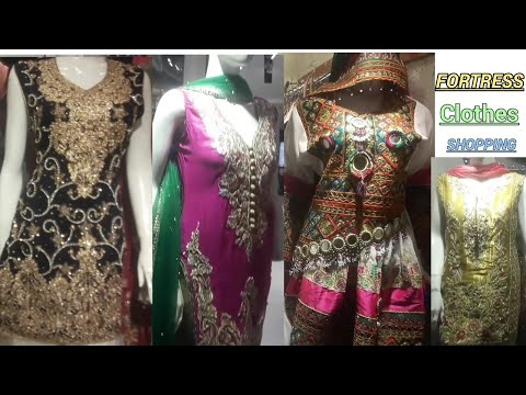 Dresses Shopping At Fortress stadium/ Lahore (On MY Brother Wedding)