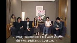 香川照之 蒼井優 加瀬亮 藤谷文子 ポン・ジュノ.