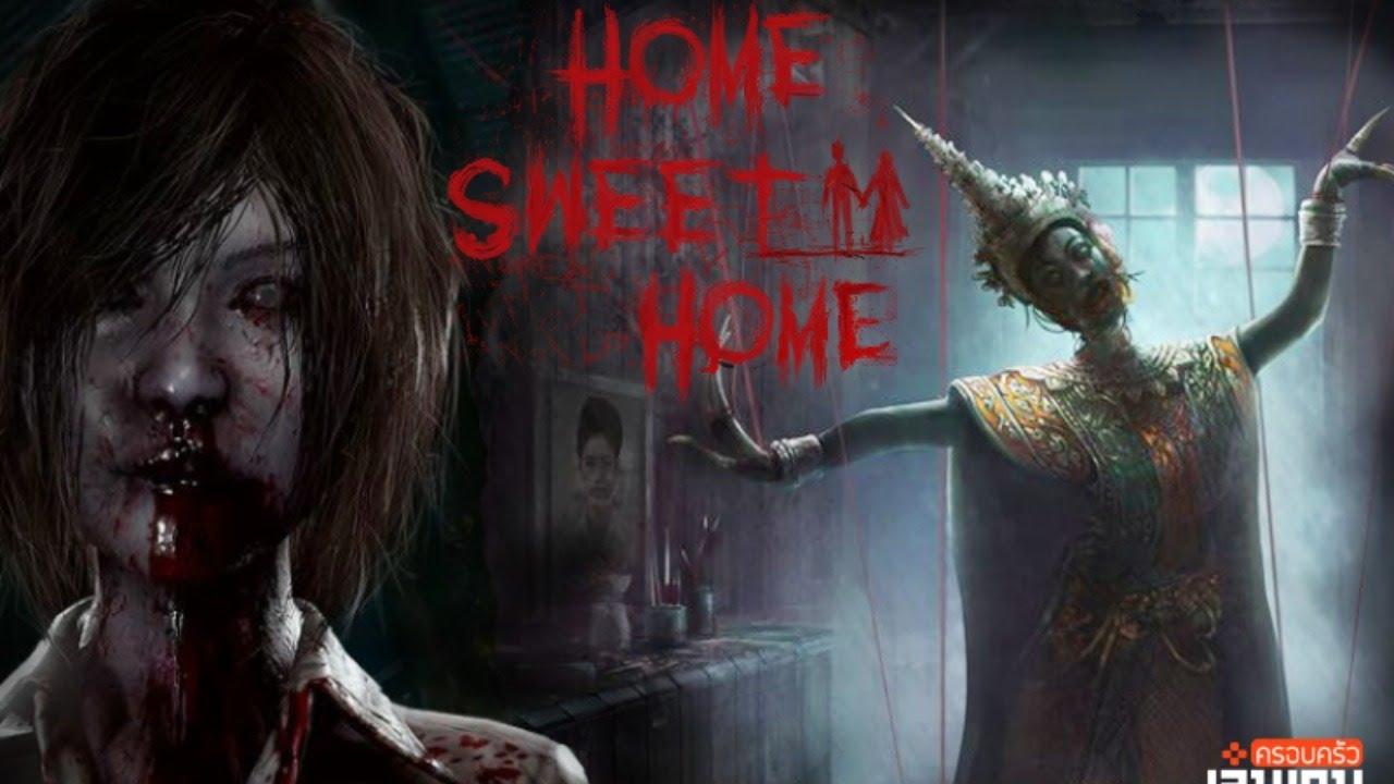 LIVE] HomeSweetHome น่ากลัวจัง EP.4 - YouTube