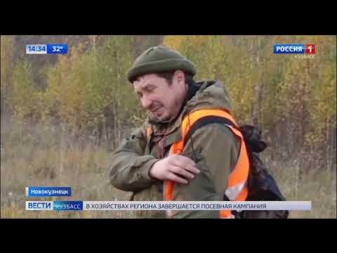 В Новокузнецке снимками пропавших детей обклеят стены подземного перехода