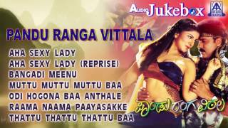 Pandu Ranga Vittala I Audio Jukebox I V. Ravichandran,Rambha, Prema, Shruthi I Akash Audio