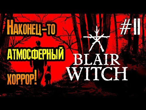 Blair Witch #2.