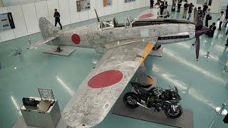 川崎重工創立120周年記念展 三菱戦闘機 飛燕