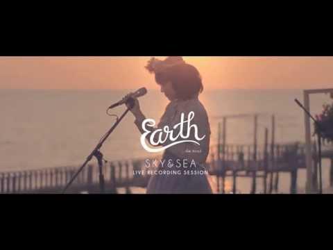 Sky&Sea - เอิ๊ต ภัทรวี【OFFICIAL TEASER 】