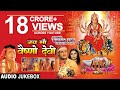 Download Jai Maa Vaishno Devi Hindi Movie Songs I Full Audio Songs Juke Box MP3 song and Music Video