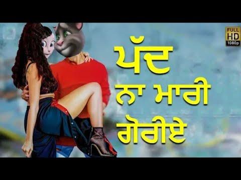 Naah - Harrdy Sandhu vs Chakku billa II Pad version II Funny talking tom II Na na na goriye