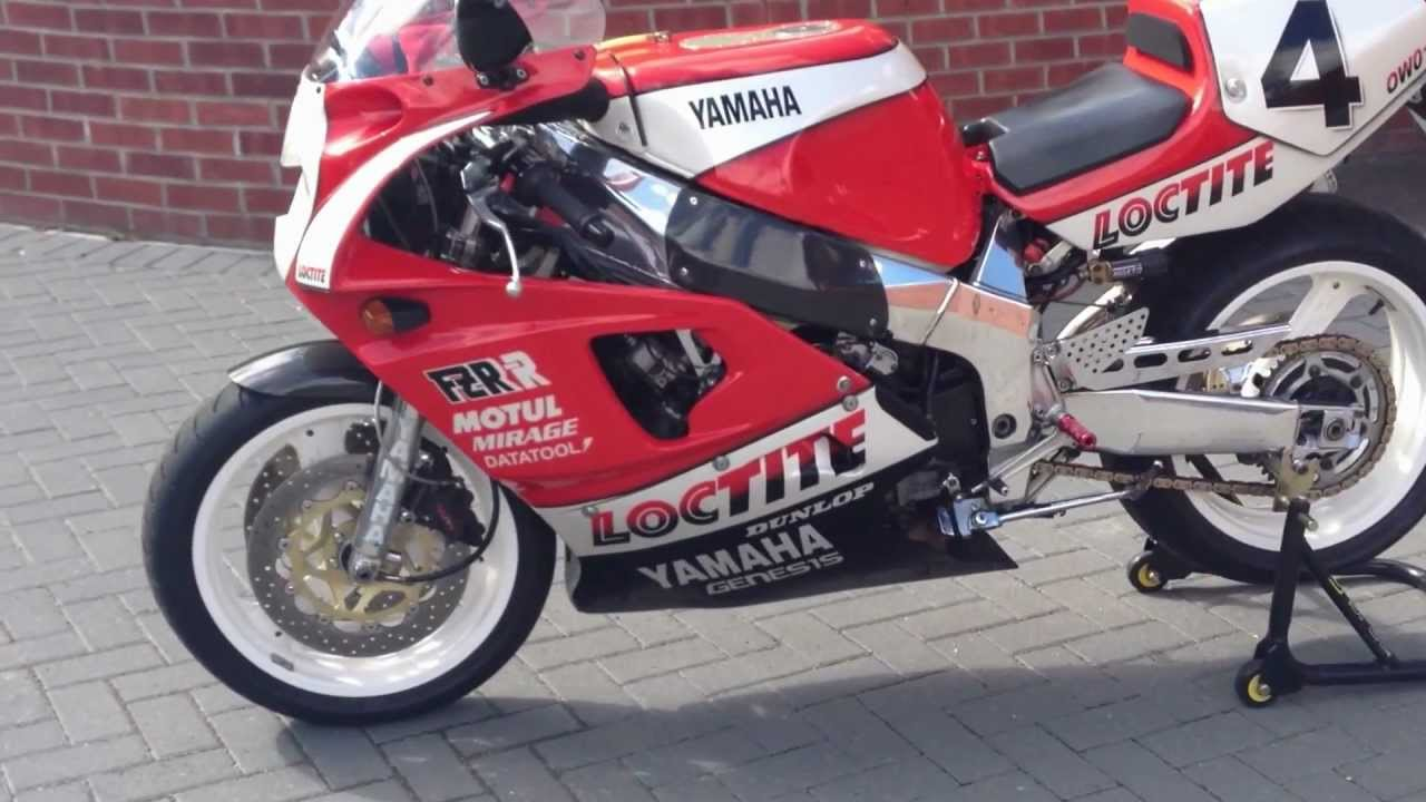 Yamaha P  Used