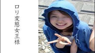 弘中綾香アナの裏の顔をオードリー春日が暴露するも男性ファンが大興奮...