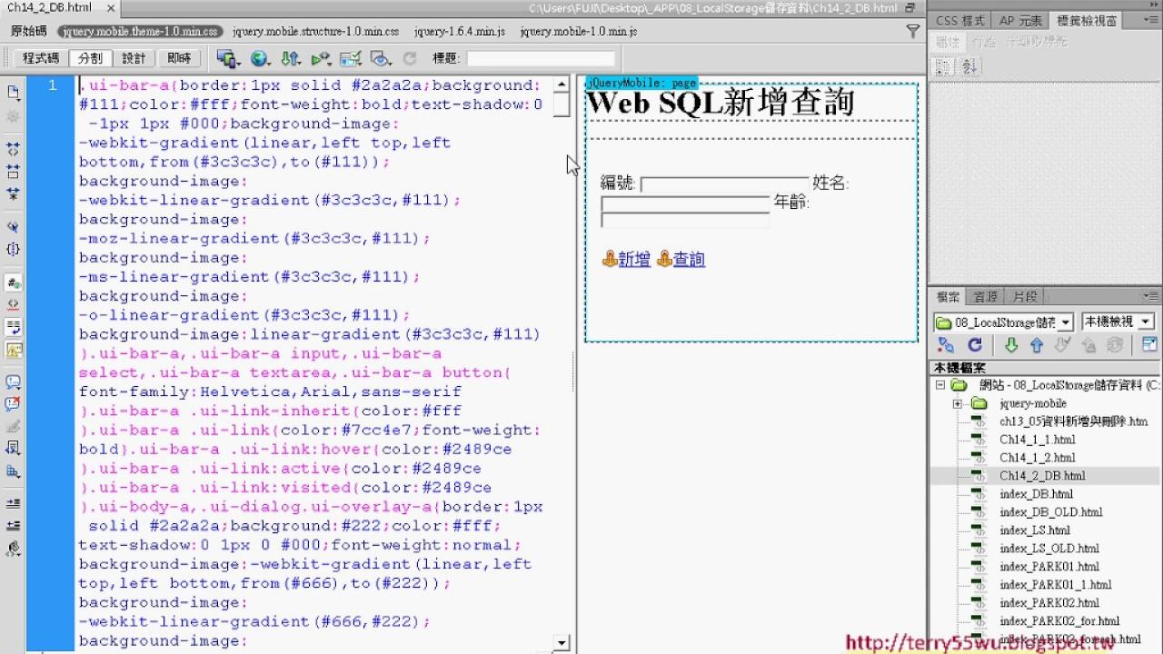 01 Web SQL資料庫重點回顧與AJAX說明 - YouTube