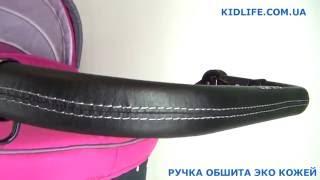 Quipolo Carera - Видео обзор коляски(Видео ролик коляски Quipolo Carera 2 в 1. Покупайте оригинальные коляски на сайте http://kidlife.com.ua/quipolo-carera-camarelo-kolyaska-2-v-1.h..., 2013-08-04T22:20:04.000Z)
