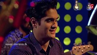 Ma Nowana Mama with Randeer Vithana ( 05-01-2018 ) Thumbnail