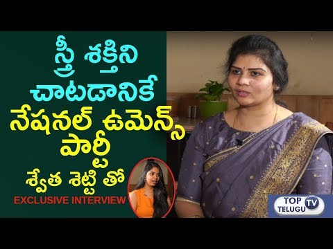 National Women's Party Founder Shwetha Shetty Exclusive Inte